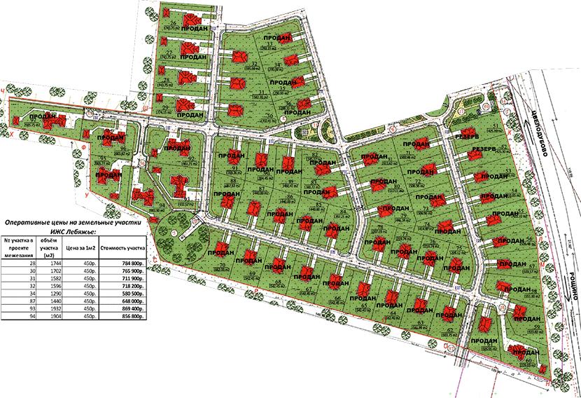 Купить землю в поселке Лебяжье Ленинградской области